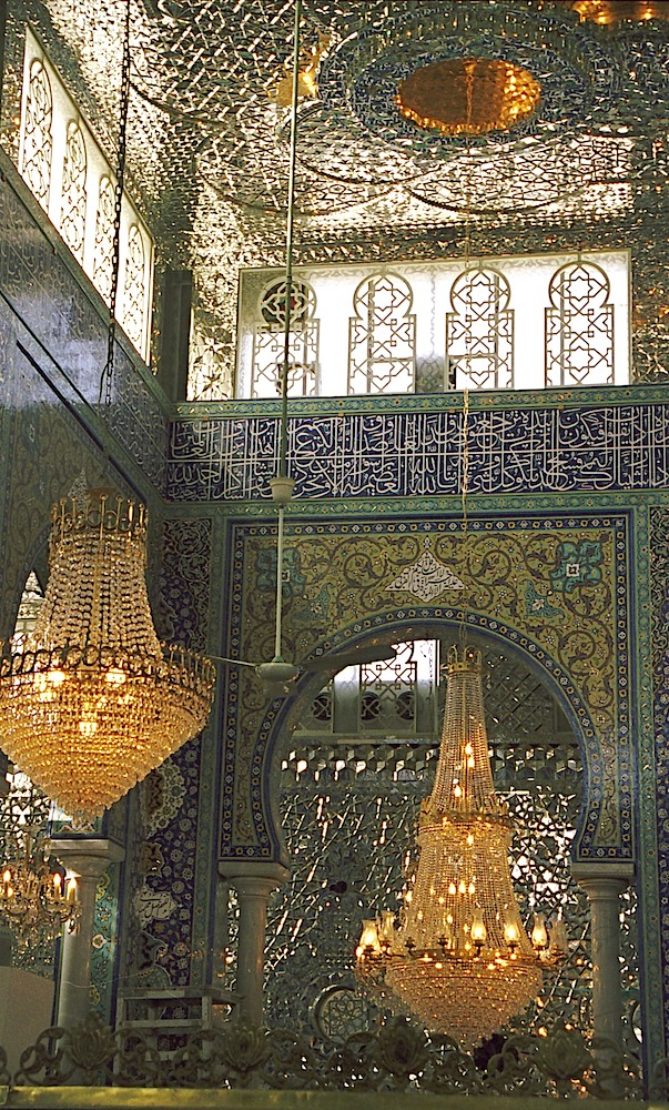 Hazrat Zainab (a.s.) Shrine 1998