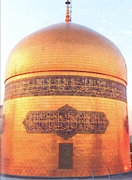 Imam Reza (a.s.) Shrine Dome
