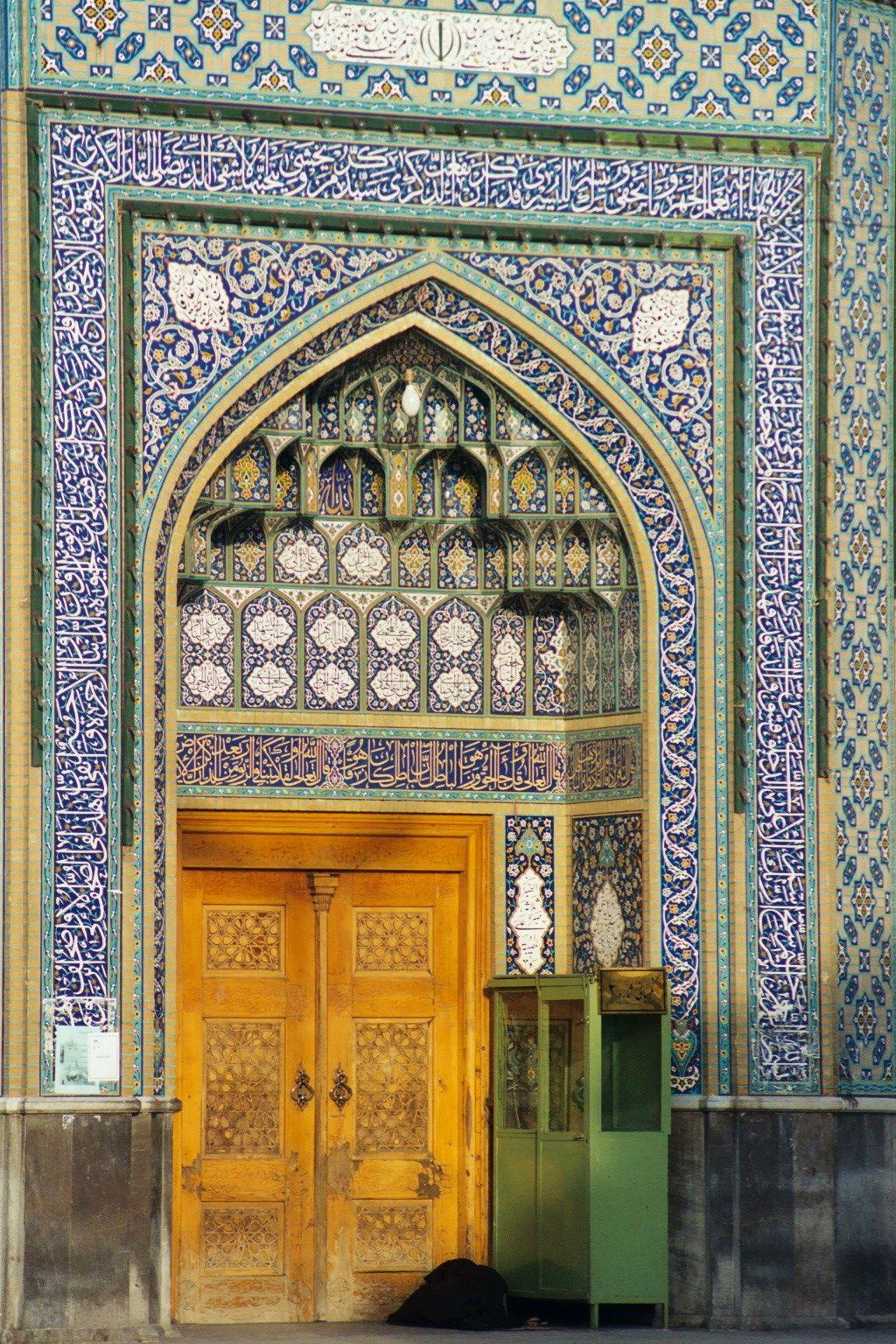 Qom Qom Iran Ziarat