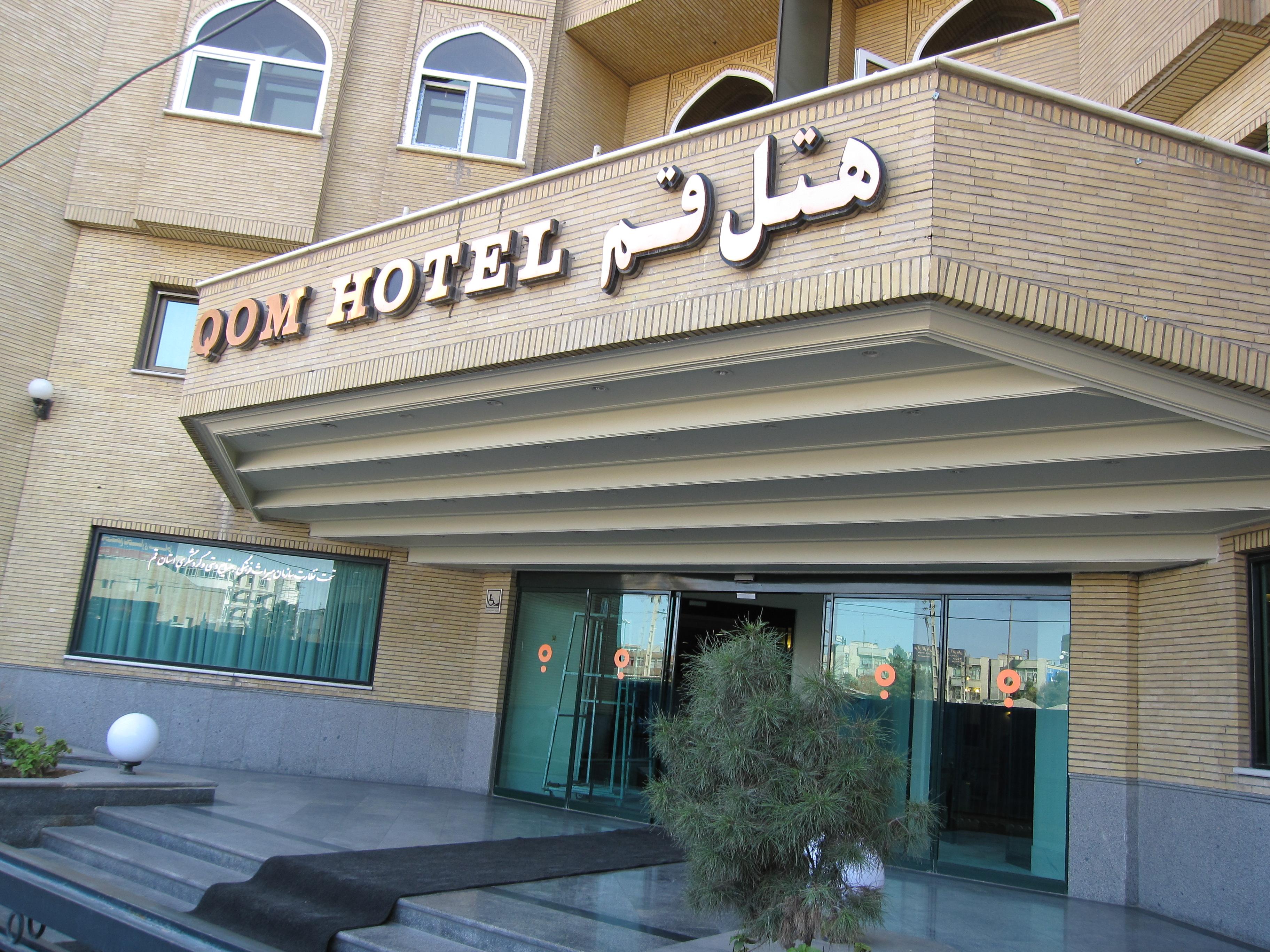 Hotels In Mashhad Iran Near Imam Reza